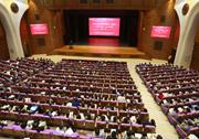 2017烟台高考政策说明会5月7日举行