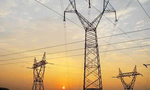 中国城市公用事业附加费取消 电价每度下降1分1