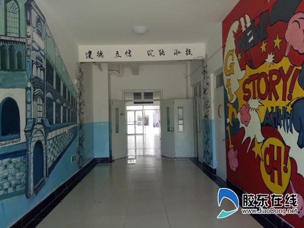 山东商务职业学院丰富走廊文化让墙壁 说话图片