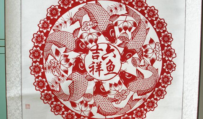 在中国的剪纸艺术中独具特色,久负盛名,被列为国家非物质文化保护项
