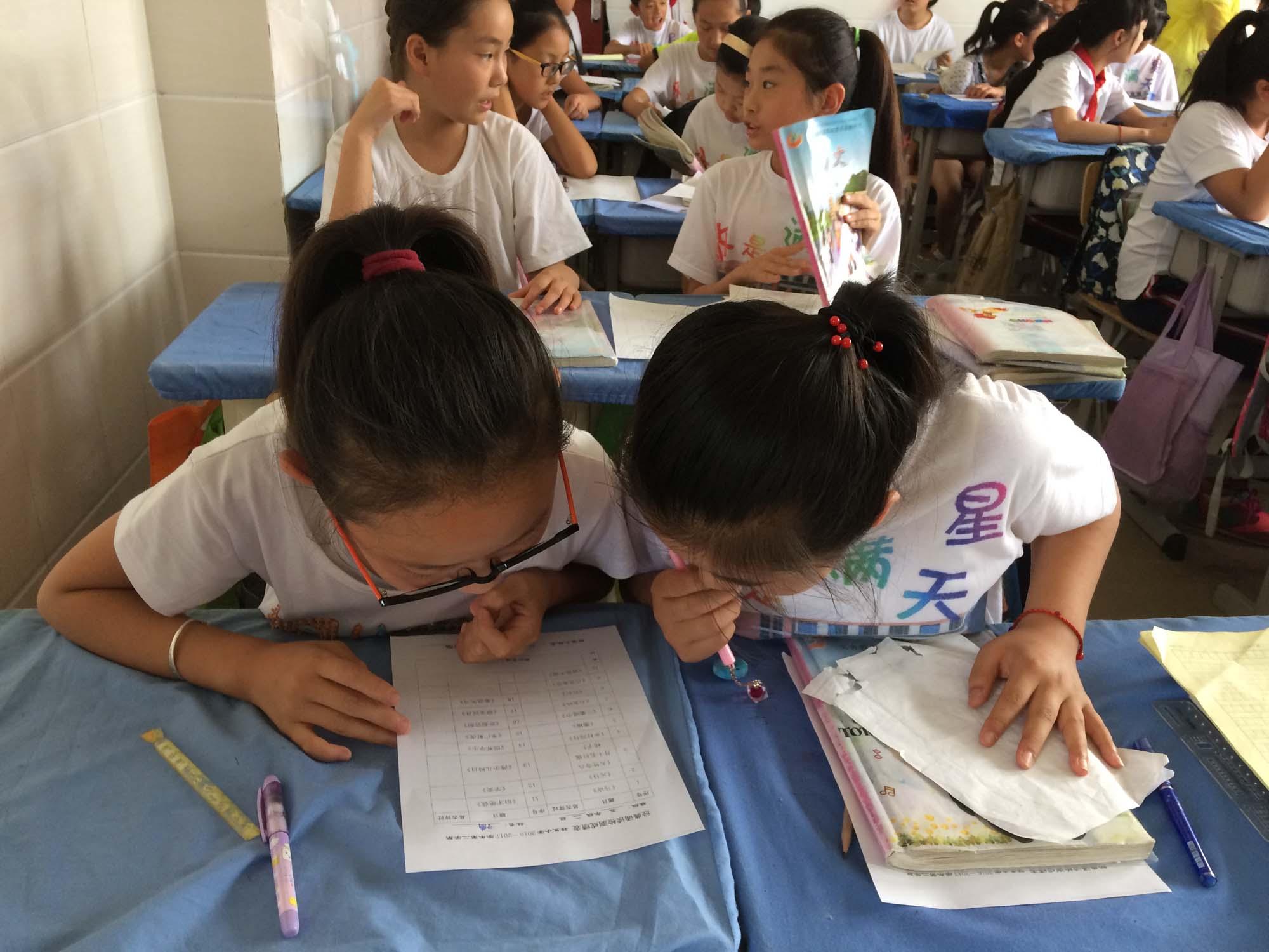 祥发小学诵读五年级小经典小学进行v小学清远市石角镇古文图片