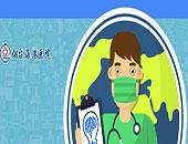 海港医院:脑出血的诊疗及预防