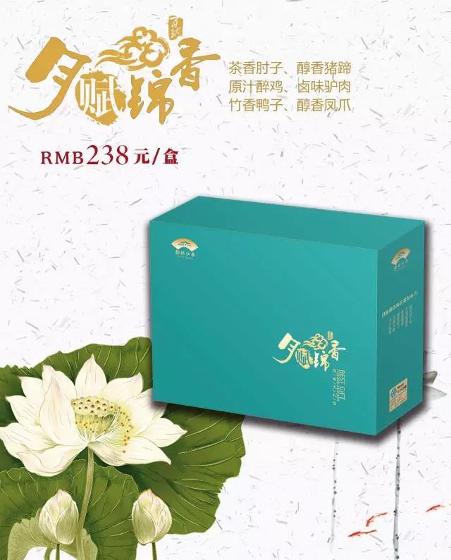 diy月饼包装手绘盒