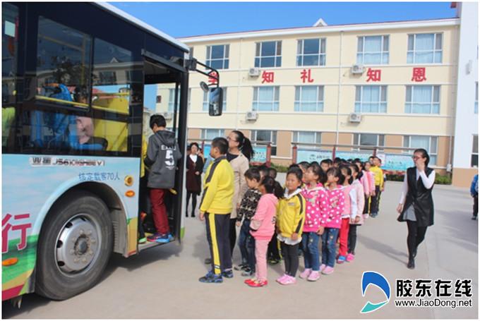 栖霞烟台经济开发区中心小学举行公交车乘坐中小学规划总平图图片