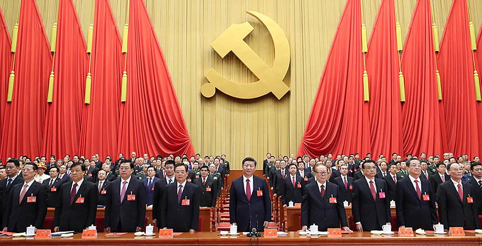 中国共产党第十九次全国代表大会闭幕会在北京人民大会堂举行
