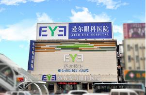 """眼科专家告诉你:""""偷针眼""""到底是怎么回事?"""