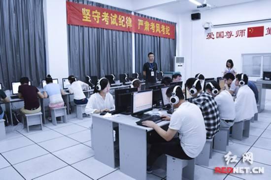 北京高考首次实行外语机考 五大注意事项要知道