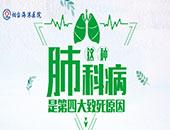 慢性阻塞性肺疾病应如何自测和治疗
