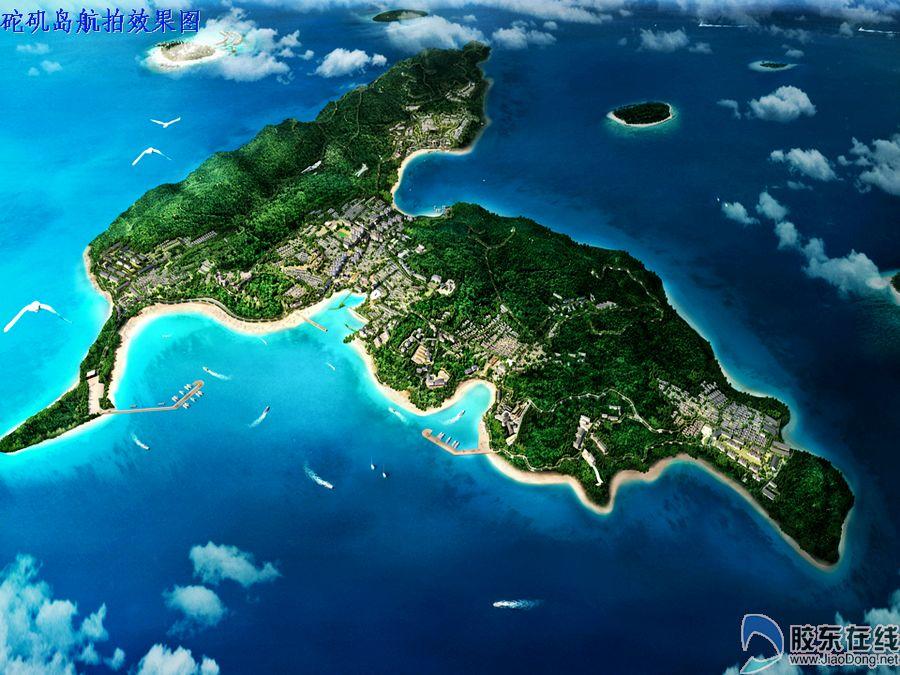 砣矶岛位于渤海海峡中心,黄渤海的交汇处,南距蓬莱21公里,岛陆面积7.11平方公里,海岸线长20.36公里,常住人口7000余人,为山东省唯一的海岛重点镇。2015年全镇实现经济收入12.4亿元。   砣矶岛四面环海,藻类、浮游生物极为丰富,是鱼虾繁殖洄游之地,对虾、鲅鱼、鲈子鱼、比目鱼、真鲷、鳐鱼、黄姑鱼等鱼类种类繁多,素有渤海鱼乡之称。海底岩礁资源极为丰富,周围遍布暗礁,成片绵延,极适于皱纹盘鲍、刺参、海胆、虾夷贝、裙带菜等海珍品的生长。   砣矶岛气候宜人,风景秀丽,森林覆盖率达80%,海蚀地