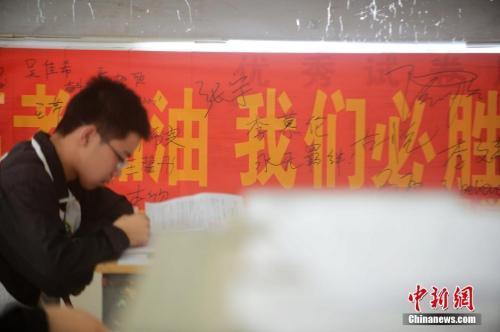 资料图:江苏扬州一所中学迎高考,校园内挂满了正能量励志横幅标语.图片