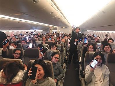 飞机上能玩手机了 网速还挺快