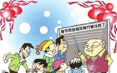 山东各地加强巡查禁限放烟花爆竹 环保过春节
