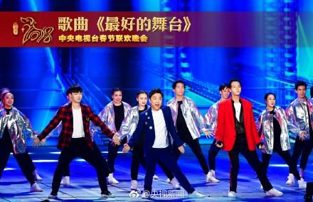 黃渤春晚跳舞站c位,原來青島舞王學生超過2000人圖片