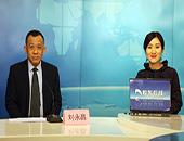 烟台海港医院获得国家级最高奖项