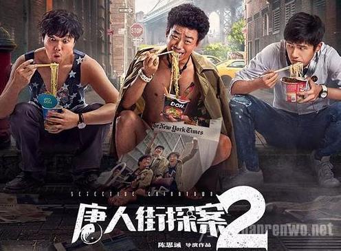 100亿!中国电影向上,再向上!