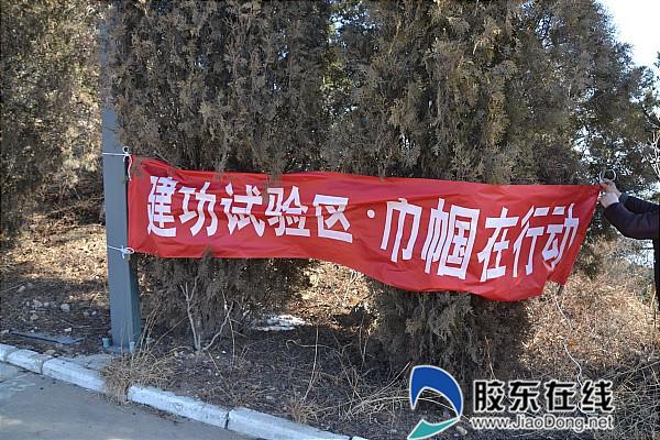 长岛县妇联工会打响2018年义务植树第一枪(图)
