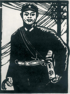王树春创作的木刻版画作品《风雨无阻》