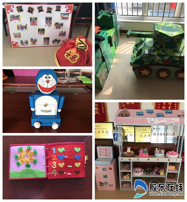 充分激发教师设计制作玩教具的积极性与创新性,莱山区实验幼儿园开展
