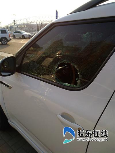 惊心!烟台体育公园多辆汽车玻璃被砸(图)