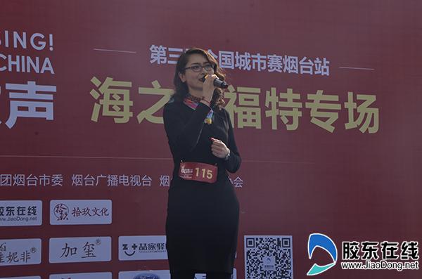 选手王蓉蓉演唱《一生爱你千百回》