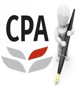 详解:2018年注册会计师考试报名审核规定
