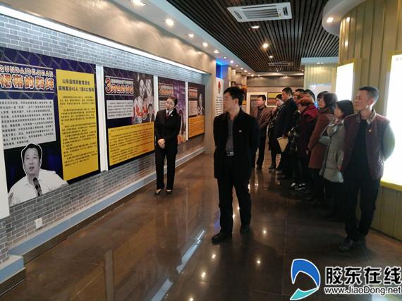 莱阳市司法局开展反腐倡廉主题党日活动(图)
