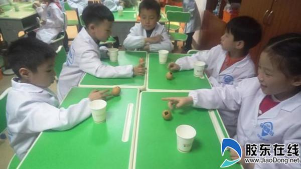 南通路小学一年级三班走进科学实验站