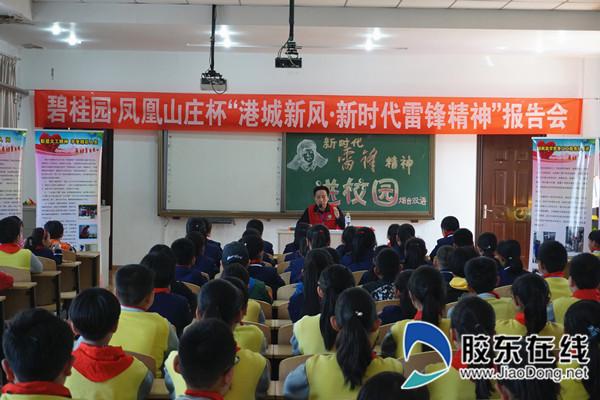 报告会上,烟台慈善总会慈心助困志愿队队长郭丕义现场做了精彩演讲