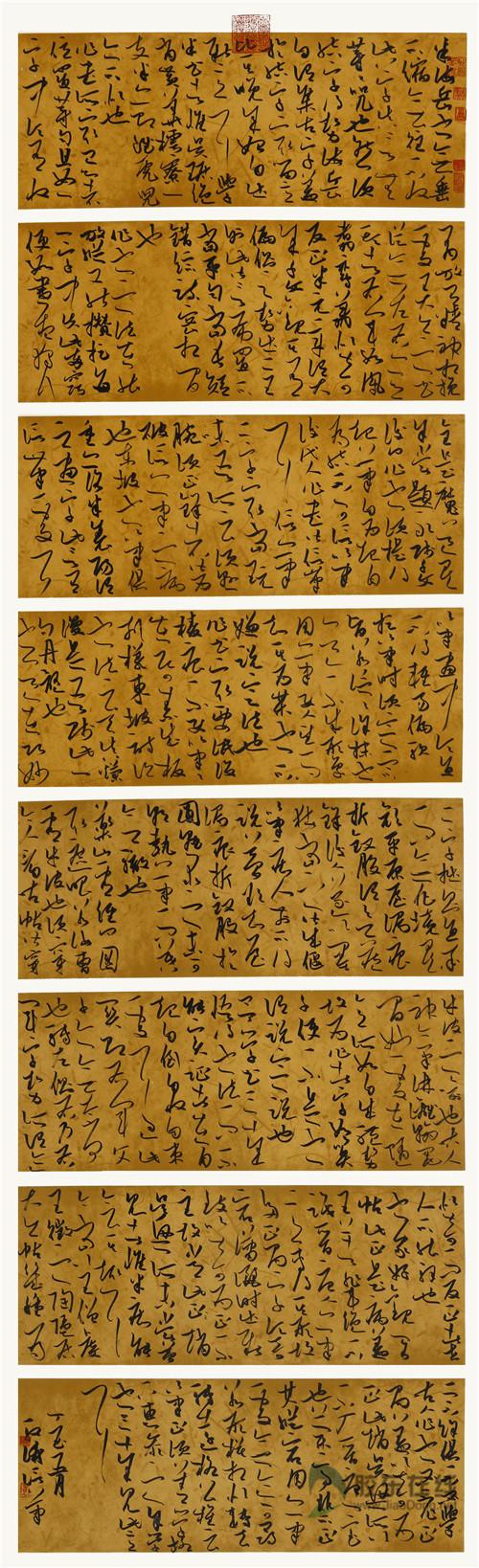 古人书论选抄、2016、234x70cm_副本