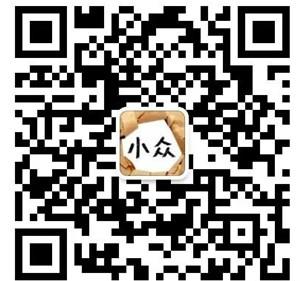 微信图片_20180507163335_副本