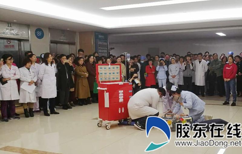 滨医烟台附院开展应急演练活动2