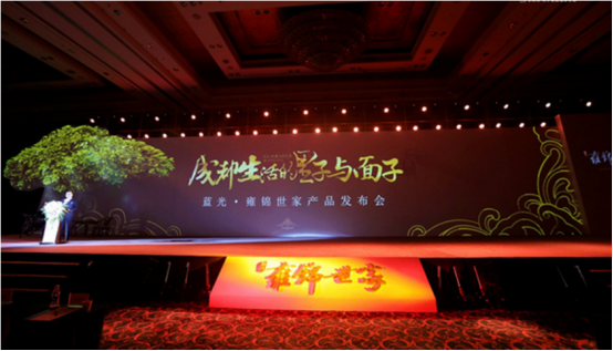 2018蓝光首发如画雍锦起势烟台,光耀牟平―修改版599