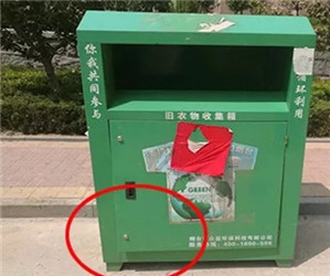 真气人!烟台13个旧衣物爱心回收箱被盗