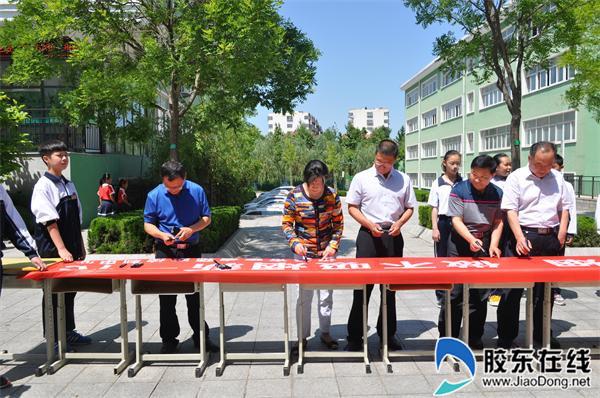 禁烟签名仪式活动开启