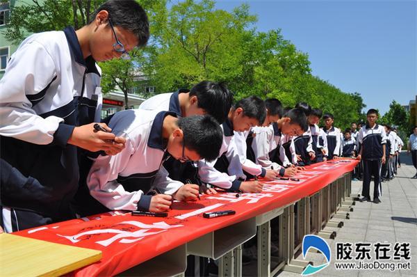 学生签名,远离烟草