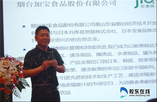 烟台企业制造全新姜养生产品姜汁蜜 引领健康1089
