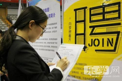 求职者正在填写用人单位提供的信息表格。