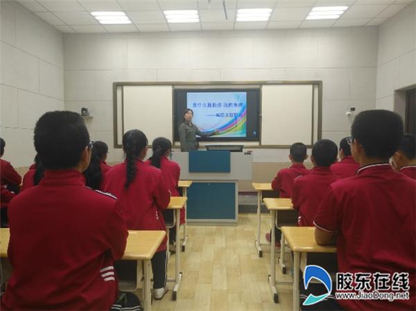 郭家埠学校开展心理健康教育活动