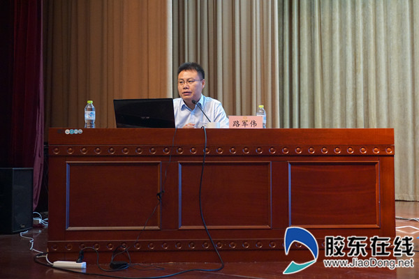 山东大学管理学院副院长、博士生导师路军伟教授为与会人员详细讲解了政府会计改革与政府会计制度的政策解读
