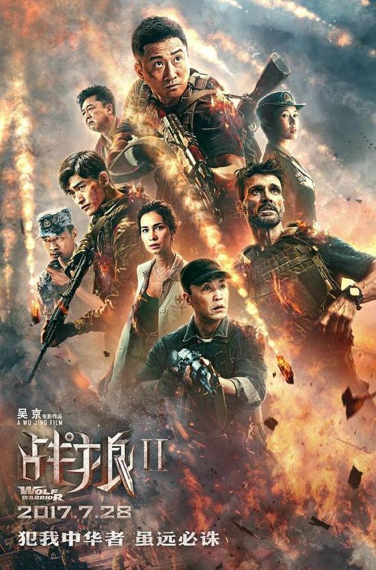 2017年中国电影票房近560亿 80后90后成创作主力