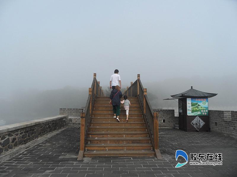十一)蓬莱阁景区仙雾氤氲,游客兴致盎然