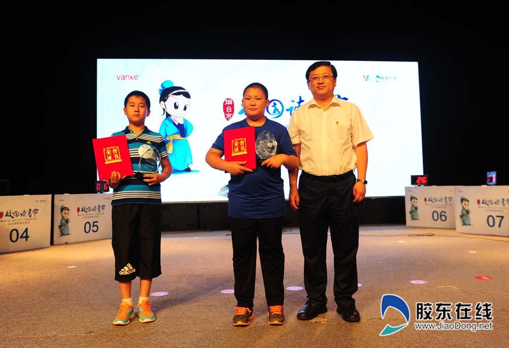 共青团烟台市委副书记张朋尧(右一)为亚军张兴沐(小学组)、程泉皓(中学组)颁奖