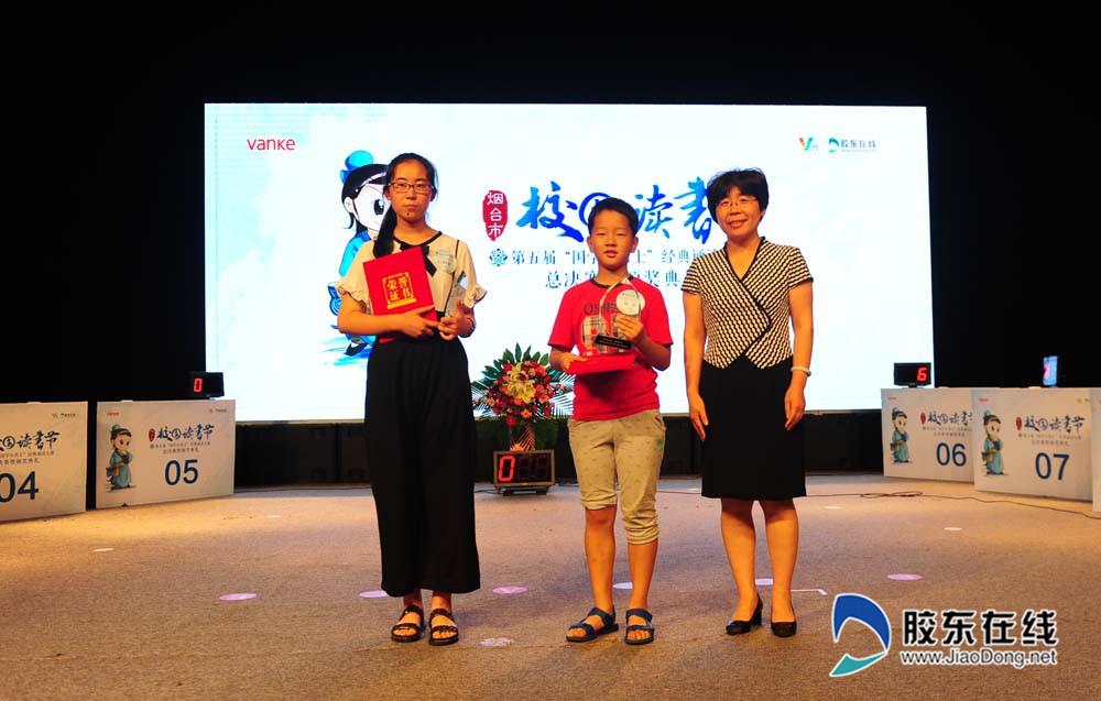 烟台市妇联副主席杨丽红(右一)为季军崔宸(小学组)、杜晓宇(中学组)颁奖