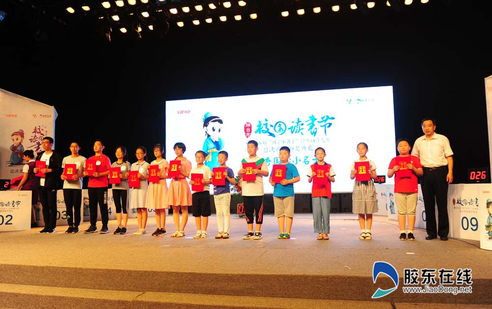 """烟台市文明办副主任吕忠民(右一)为14名""""优秀国学小名士""""颁奖"""