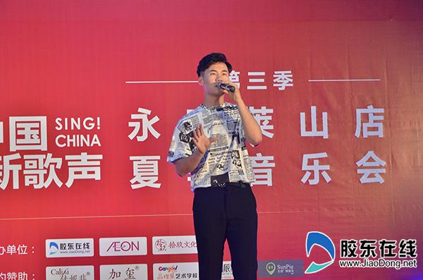 杨永程实力演唱