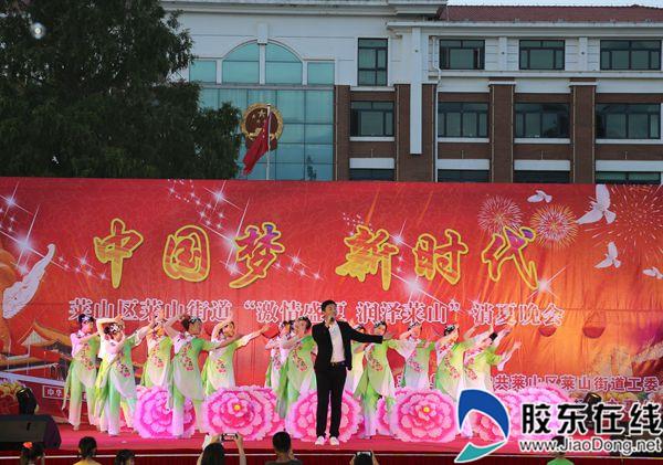 歌伴舞:美丽中国梦