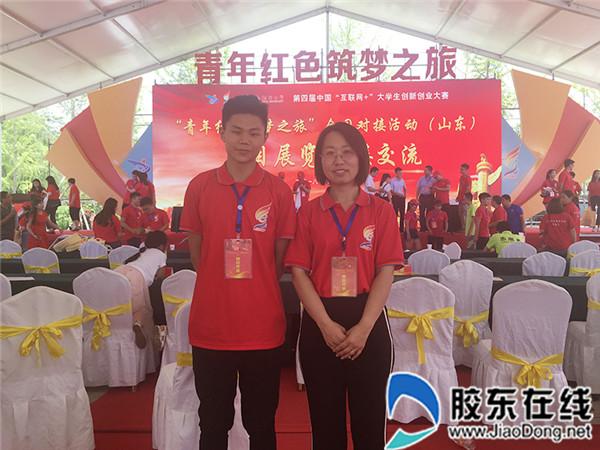 """烟大文经代表队参加""""青年红色筑梦之旅""""全国对接活动"""