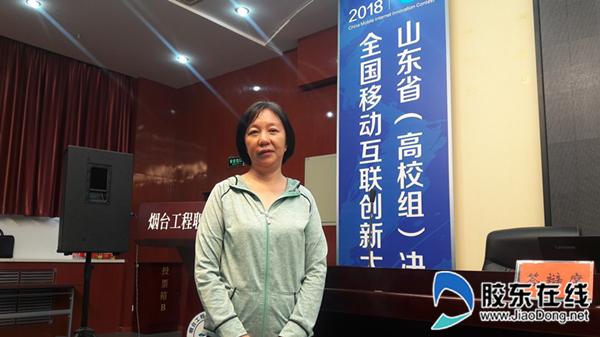 国家工业和信息化部全国移动互联产业孵化中心副主任戴茗