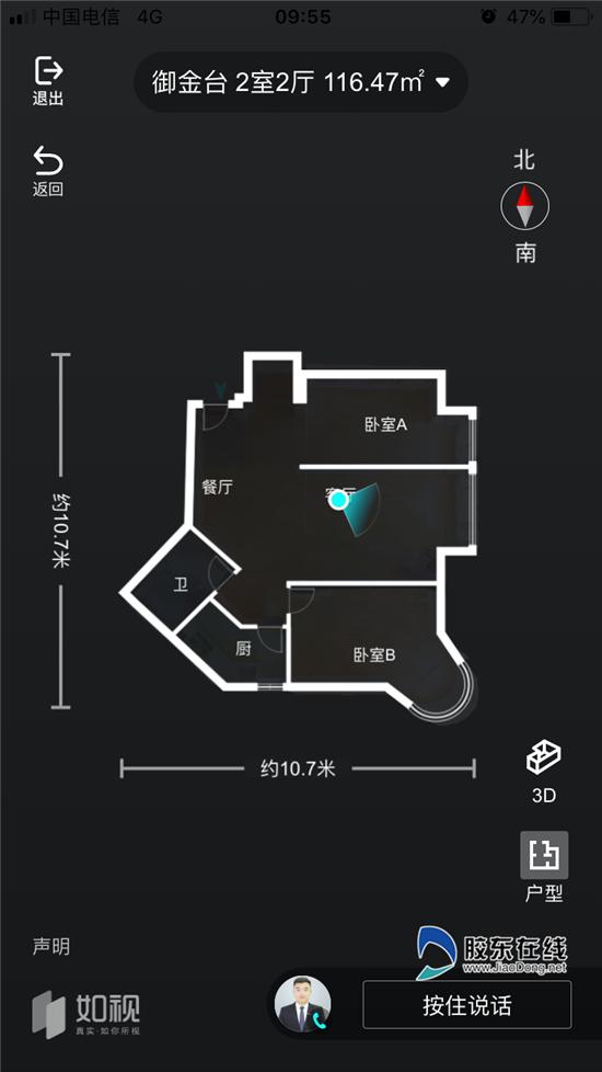 图6_副本