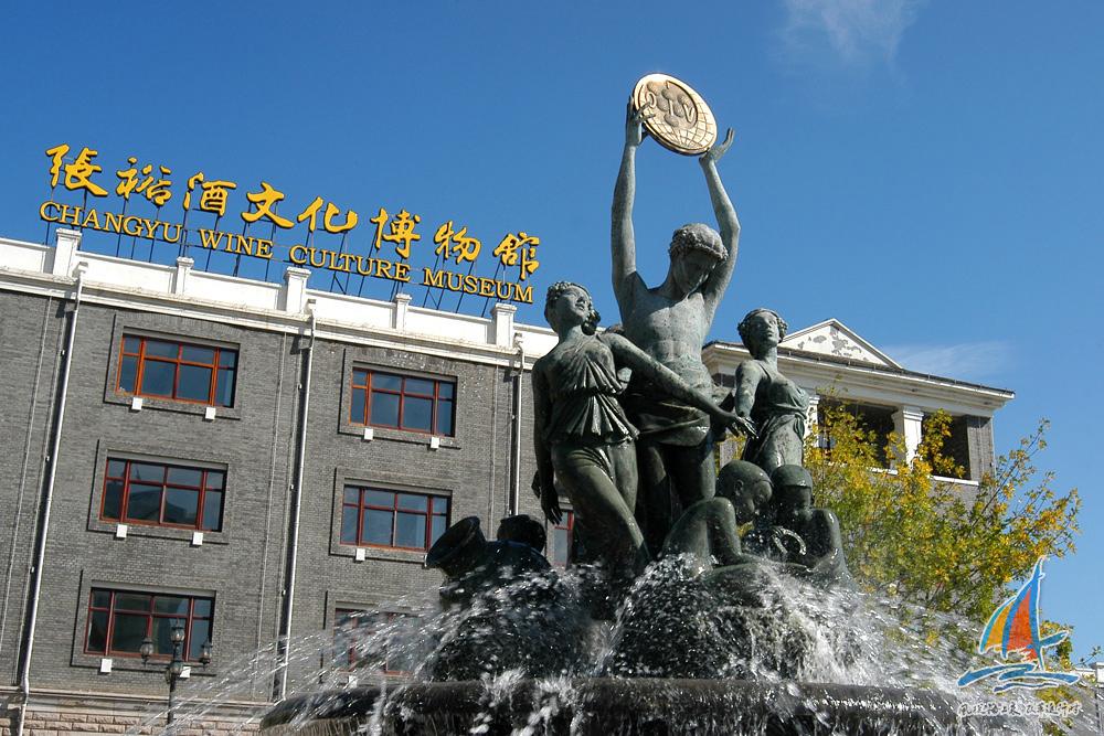 张裕酒文化博物馆09